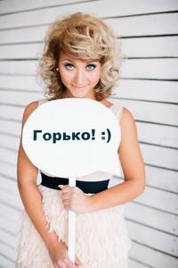 Ведущая Ольга Ячменева