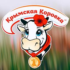 Крымская Коровка - Что может быть вкуснее!!
